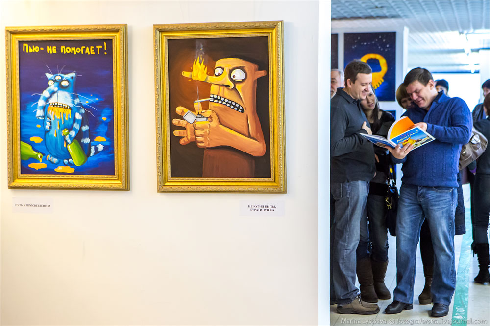 Выставка Васи Ложкина
