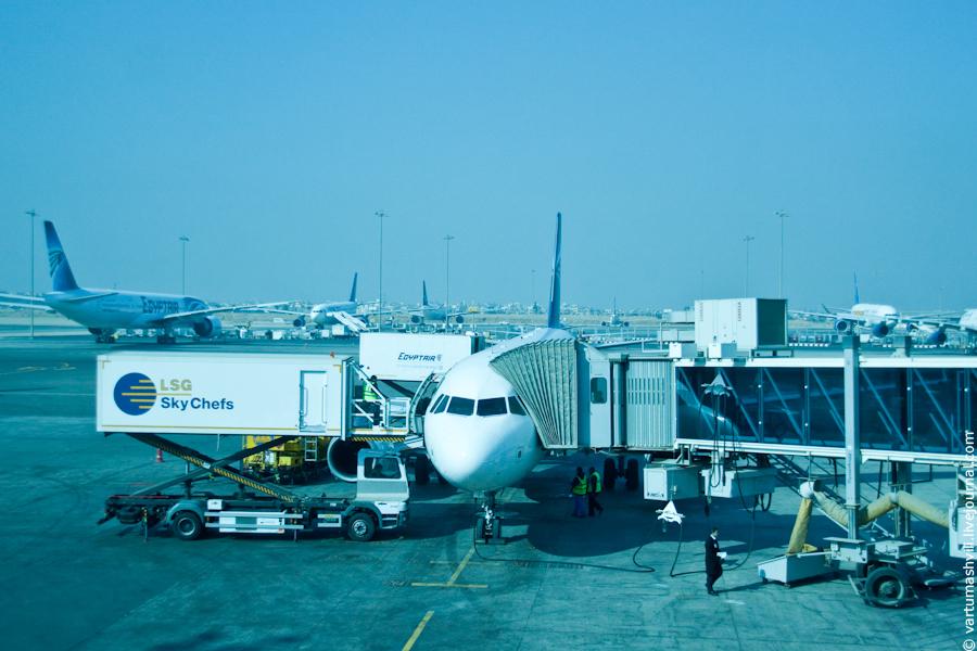 Эритрея, прилет и отлет