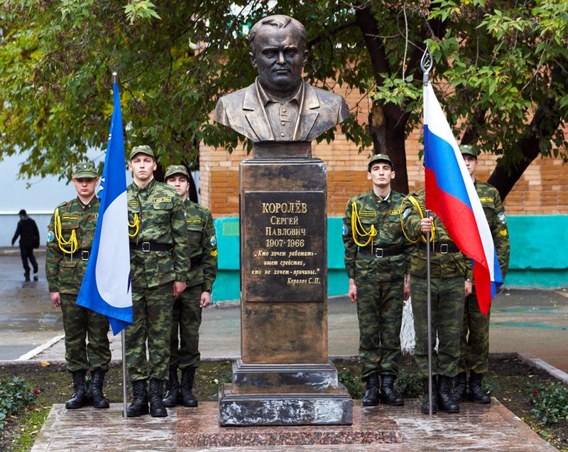 Открытие памятника Сергею Королёву в Самаре. 4 октября 2011 года