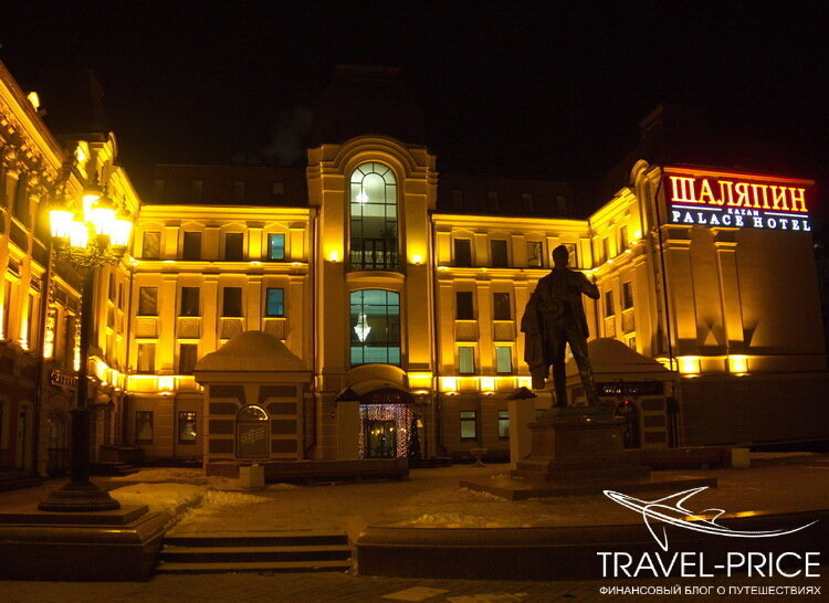 Отель Шаляпин Казань ночью