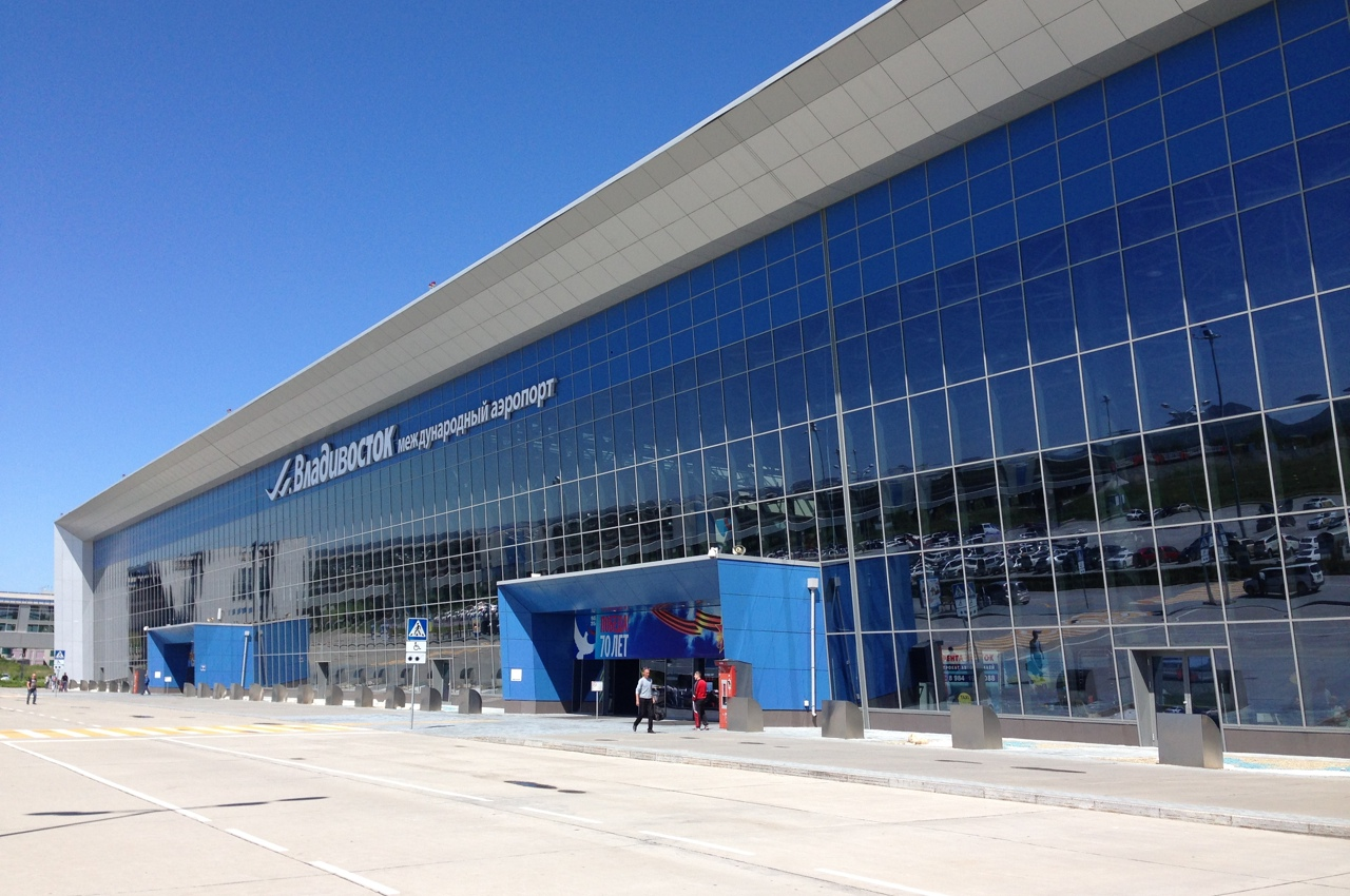 Здание аэропорта во Владивостоке