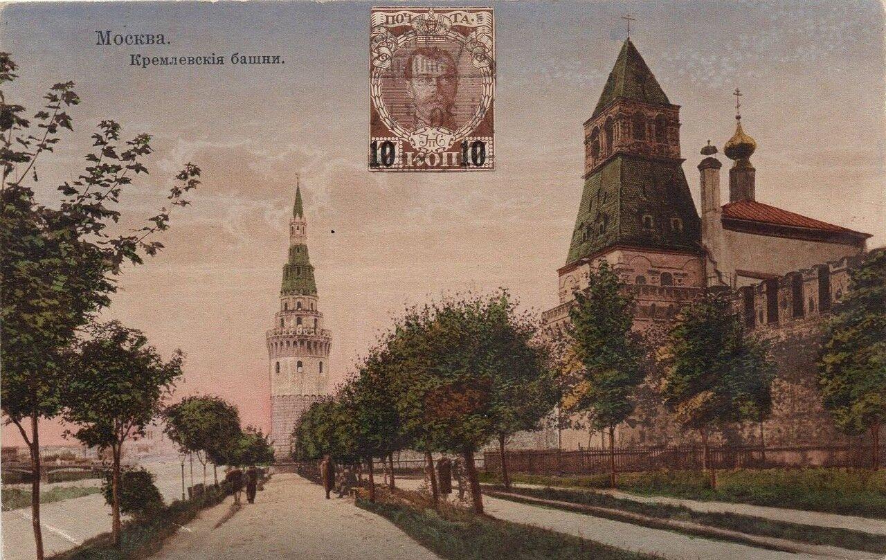 Кремлевские башни