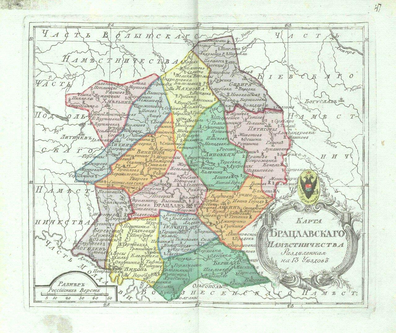 49. Карта Брацлавского наместничества