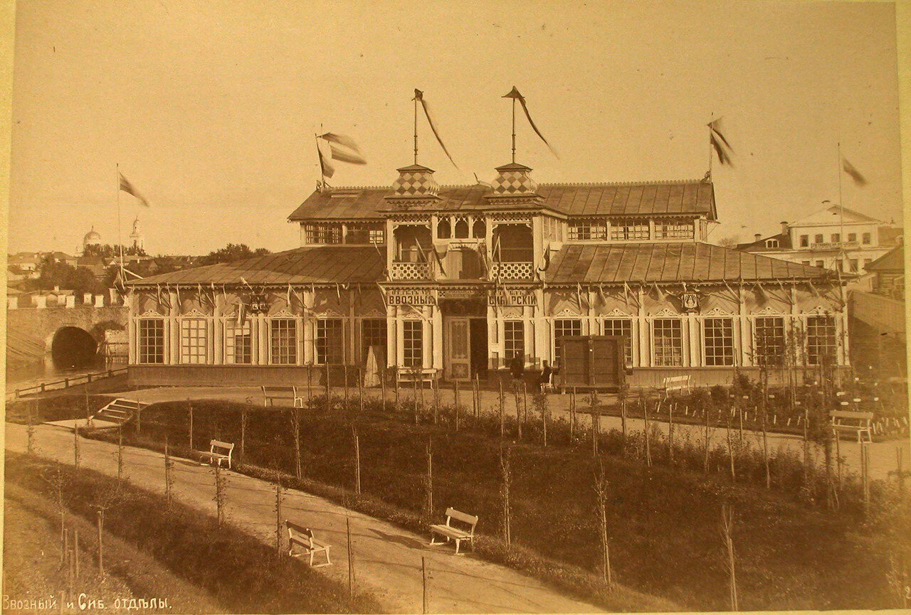 83. Вид на один из павильонов, где размещались Сибирский, Ввозный и Сельскохозяйственный отделы выставки