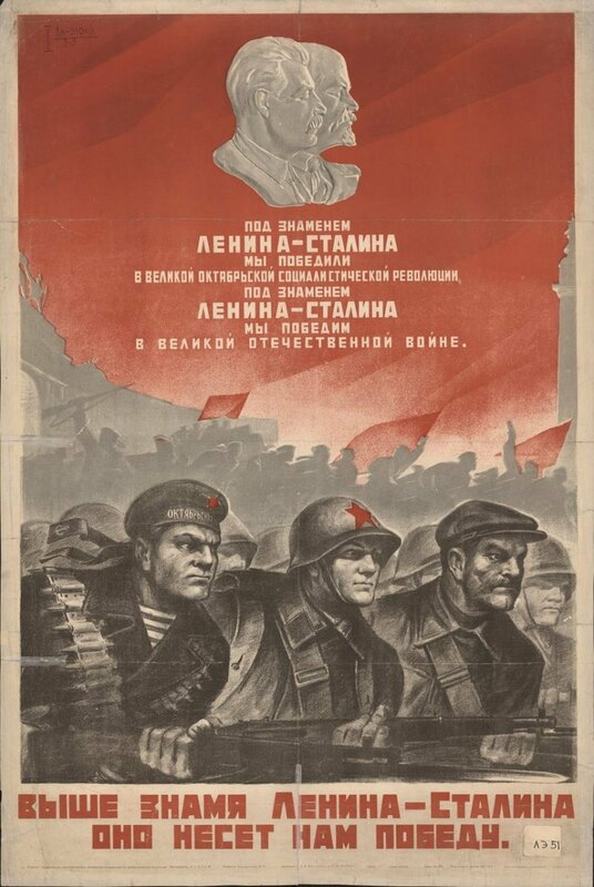 «Красная звезда», 11 ноября 1941 года