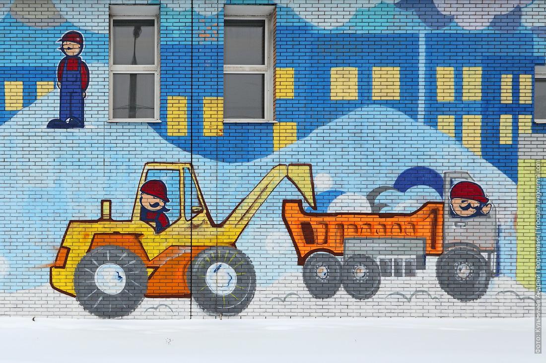 Супер Марио граффити на стенах Черкизовской канализационно-насосной станции