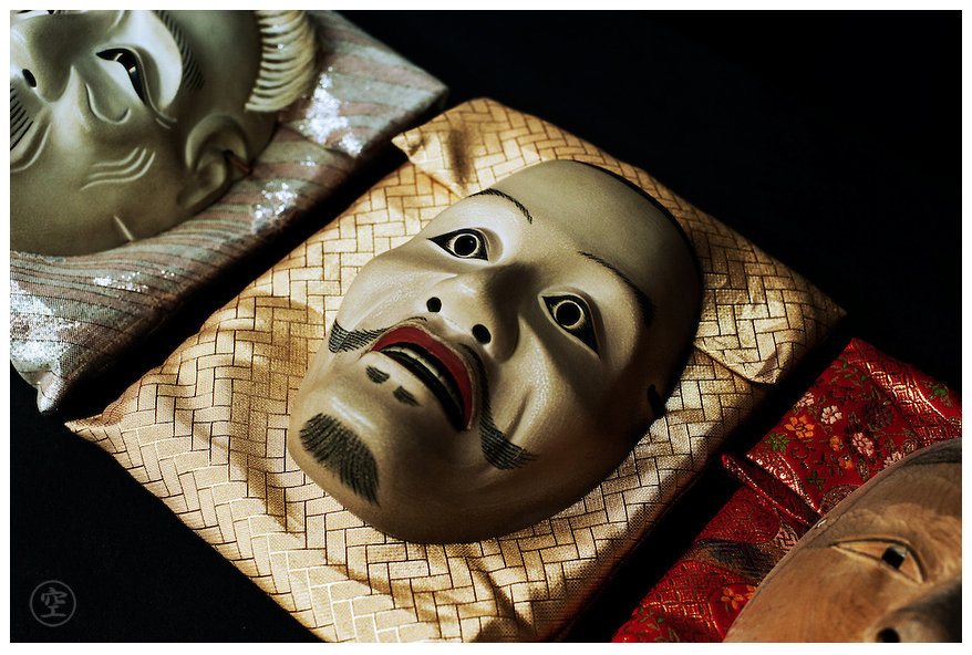 2015-08-10 23-00-18 Noh-masks-teaching-models   Skye Hohmann Photography and Writing – Yandex.png