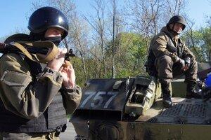 Боевые действия на востоке Украины - новые жертвы