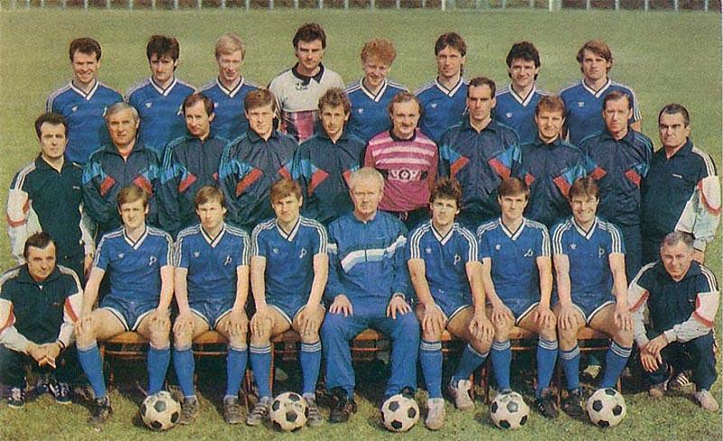 Динамо Киев 1989.jpg