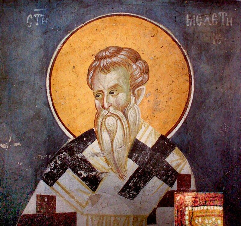 Святитель Мелетий, Архиепископ Антиохийский. Фреска монастыря Грачаница, Косово, Сербия. Около 1320 года.