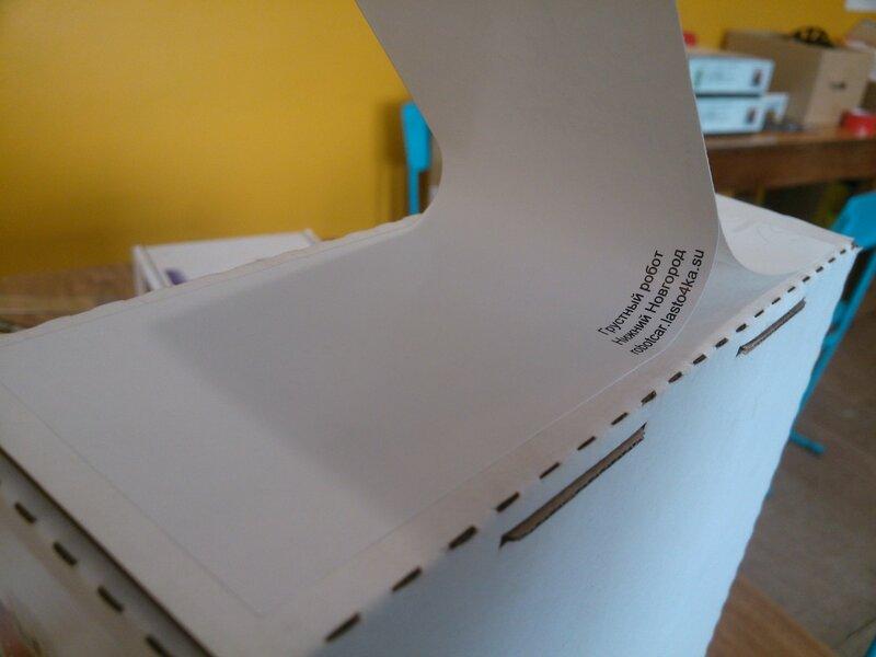 Новая коробка с картинками-89.jpg