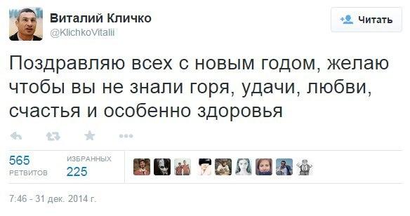 Кличко презентовал Концепцию развития системы здравоохранения в столице - Цензор.НЕТ 2374