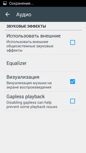 NexMusic_for_Helpix_Ru_11.png