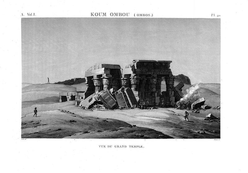 Храм в Ком-Омбо, руины храма