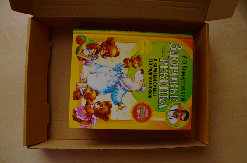 новые книги по почте