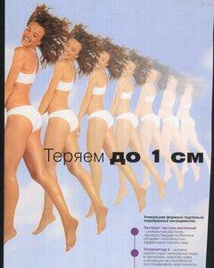 https://img-fotki.yandex.ru/get/15496/19411616.4a6/0_10d1d1_475c19dc_M.jpg