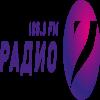 Радиостанция Радио 7 Семипалатинск прямой эфир