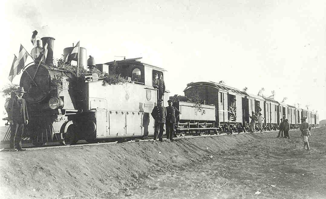 rail20.jpg