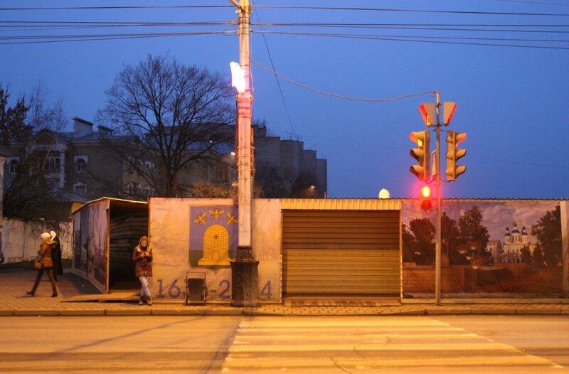 Улица Советская. Ноябрь 2014