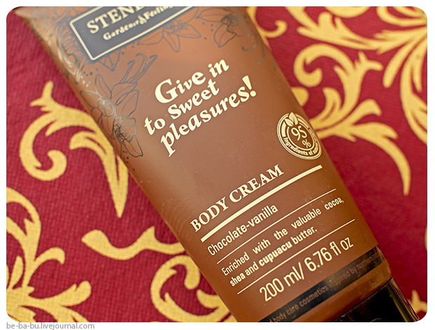 stenders-body-cream-chocolate-vanilla-отзыв2.jpg