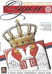 Журнал Оцило № 4 2010