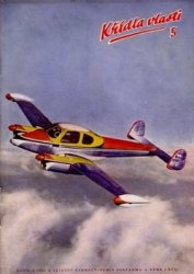 Журнал Kridla vlasti 1960-05