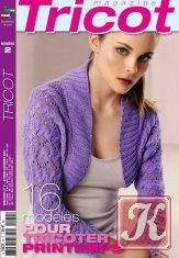 Tricot Magazine №2 2008
