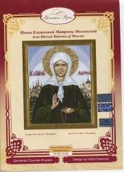 Журнал Золотое Руно ПИ-009 Икона Блаженной Матроны Московской