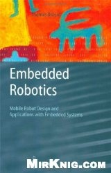 Книга Embedded Robotics - Thomas Braunl
