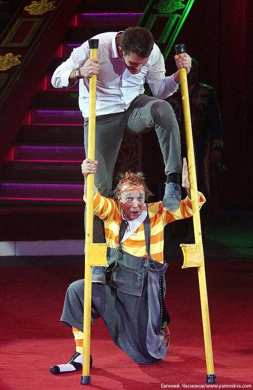 Зима. Королевский цирк. 20.02.15.52. клоун Харри..jpg