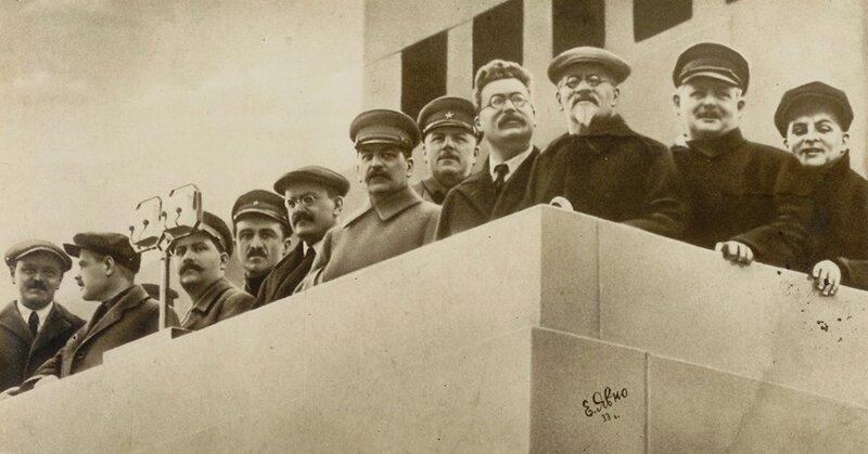 1933 год. Фото Е. Явно