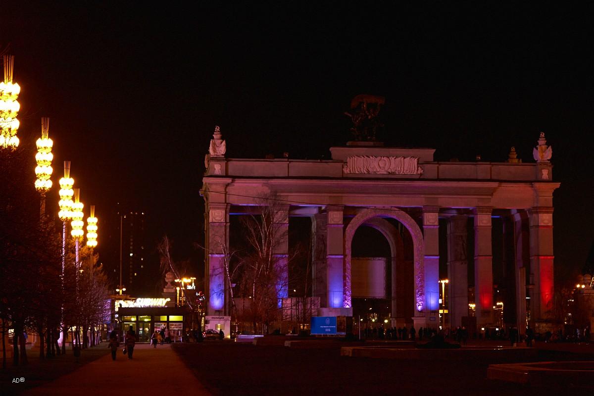 Москва-СВАО 2013-11-02