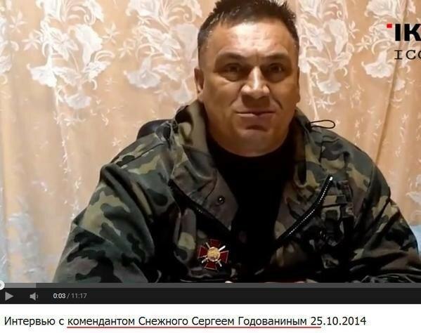 ОБСЕ о поджоге транспорта: Кто-то хочет, чтобы миссия перестала говорить о происходящем в Донецке - Цензор.НЕТ 3121