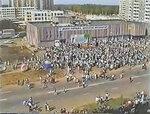 ул. Скульптора Мухиной. День города, сентябрь 1995 г.