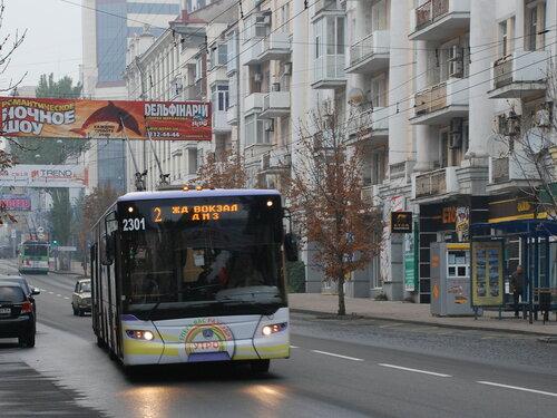 троллейбус в Донецке (Украина)