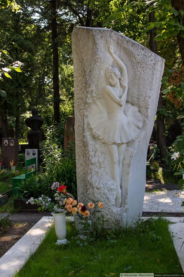 Могила Галины Улановой на Новодевичьем кладбище