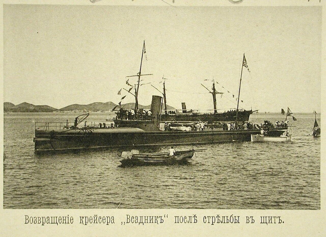 101. Возвращение минного крейсера Всадник после стрельбы в щит