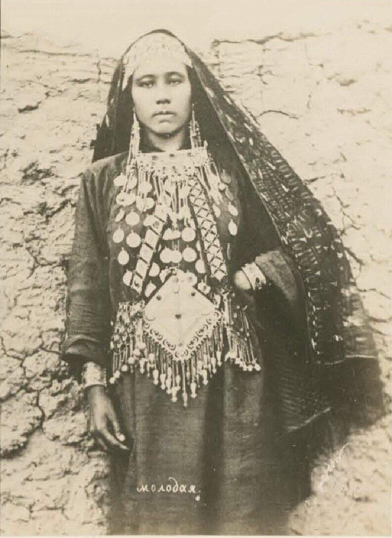 Иолотань. Молодая Текинка