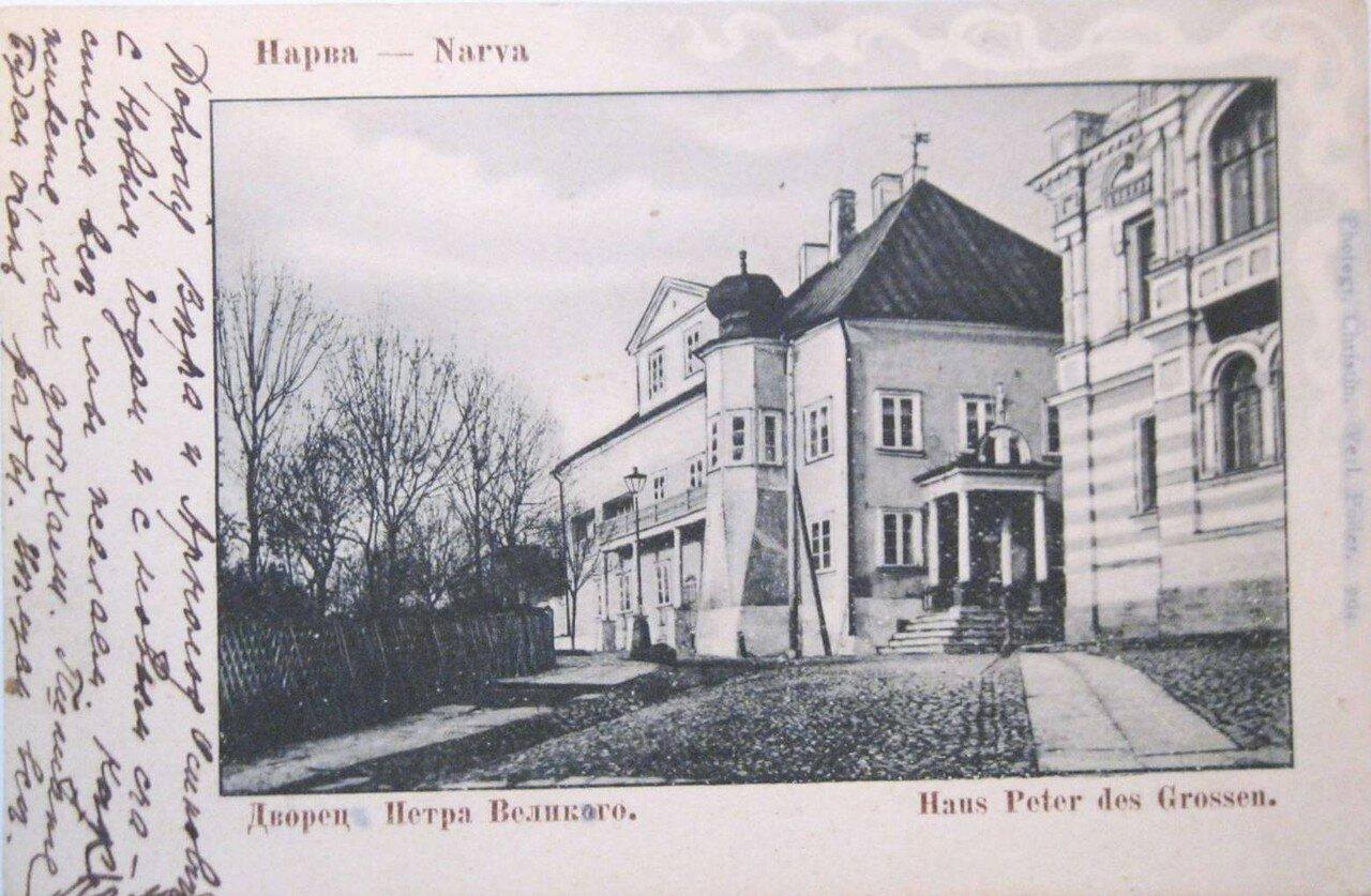 Дворец Петра Великого