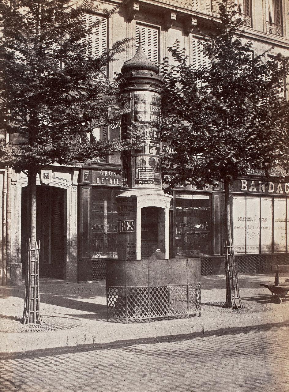 1875. Одноместный писсуар. 1875