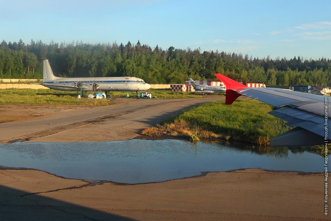 Ил-18 RA-75834 в Домодедово