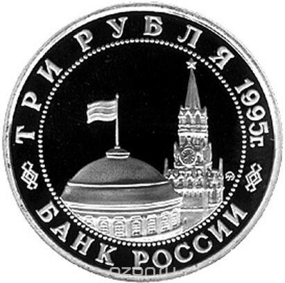 https://img-fotki.yandex.ru/get/15497/199368979.2/0_18f56a_3193a438_XL.jpg