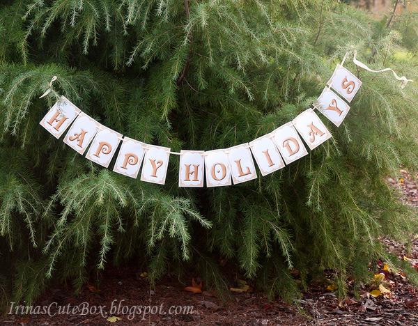 Printable Christmas banner
