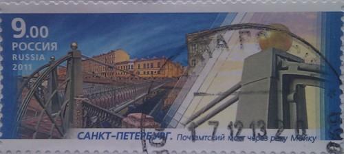 2011 Мосты спб 9