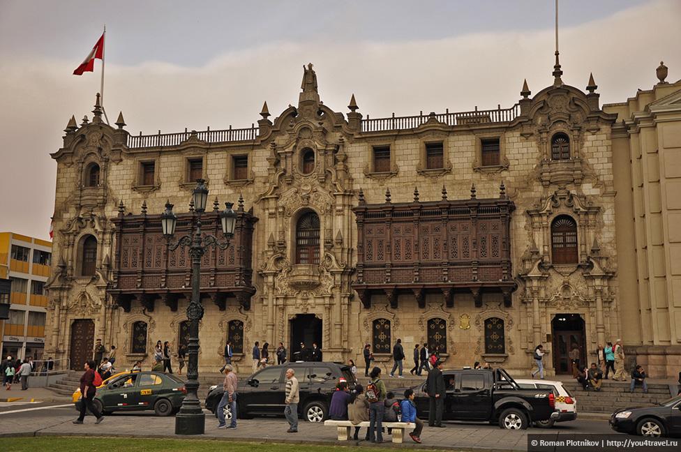 0 160cdb b148bbc0 orig Пасмурный мегаполис Лима   столица Перу
