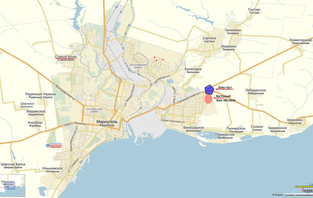 Мариуполь. Обстрел Восточного, 24.01.2015