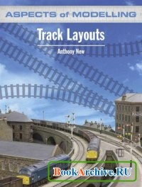 Книга Aspects of Modelling: Track Layouts