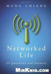 Книга Networked Life: 20 Questions and Answers