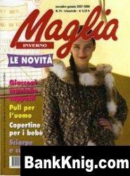 Журнал Maglia inverno 2007-2008 novembre-gennaio