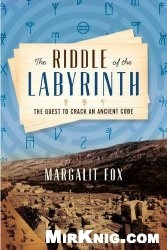 Книга The Riddle of the Labyrinth: The Quest to Crack an Ancient Code
